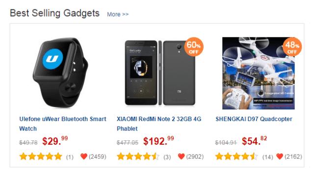 cool-gadgets