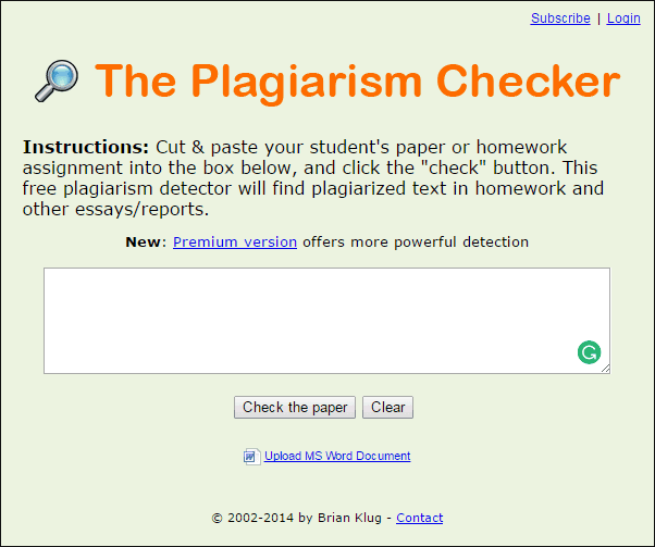 dustball plagiarism checker