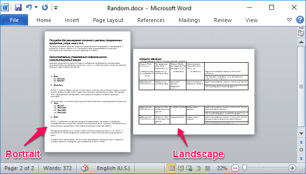 how to make word document include landscape and portait pages