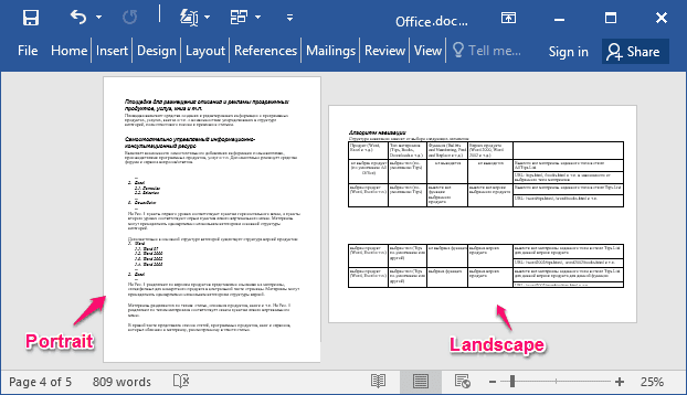 how to change orientation of one page in word 2016