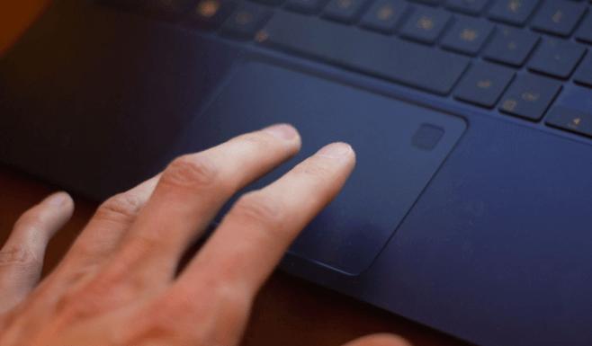 asus smart gesture not working windows 10