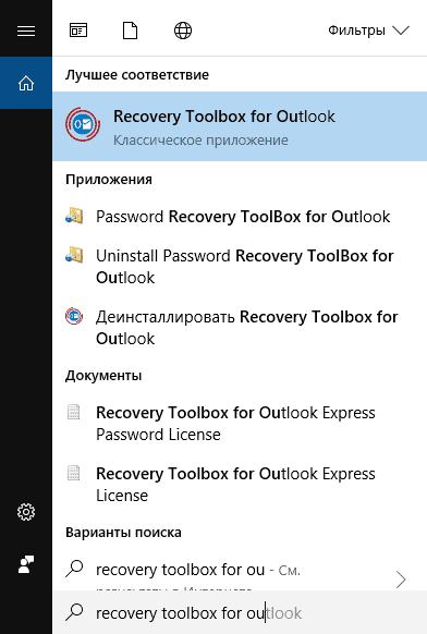outlook repair tool windows 10